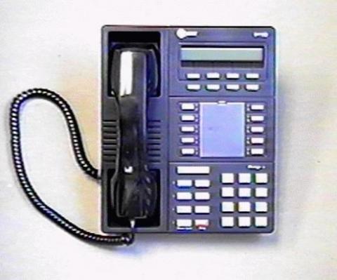 Avaya 8410D telephone image